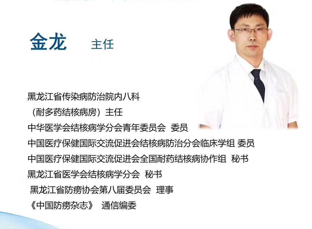 初期 症状 肺炎 新型